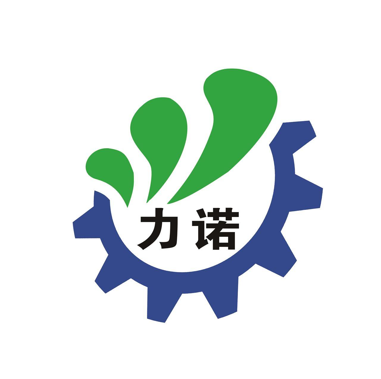 南京力諾水處理設備有限公司