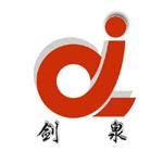 上海剑泉泵阀制造有限公司