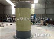 優質廠家*上海凱太地埋式消防一體化泵站