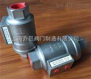 气动梭阀/气控轴阀/不锈钢气控梭阀ESG200