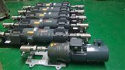 ZSP系列-食品泵,衛生計量泵,不銹鋼齒輪計量泵-濟南州港