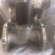 ZND03F-ZND03F全不锈钢蒸汽电磁阀
