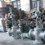 Ft44Y/Ft544Y角式放料閥 氧化鋁儲罐排料閥