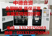 萨登10KW静音柴油发电机康明斯备用电源