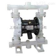 QBY塑料气动隔膜泵供应中