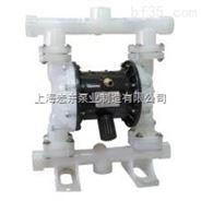 宏东QBY塑料气动隔膜泵热销