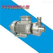 南冠316不锈钢泵 1寸卧式三相防爆耐腐蚀泵