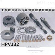 供應小松挖掘機配件HPV132