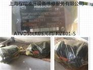 上海銷售A7VO55LRDS/63L-NZB01-S