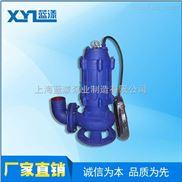 WQK25-6QG-温州供应WQK带切割装置排污泵厂家