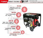 天津5KW单三相柴油发电机