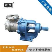 粘稠液体泵nyp高粘度齿轮泵不堵塞内环式