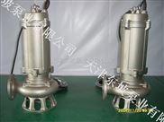 不锈钢潜水排污泵-东坡泵业
