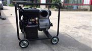 4寸柴油机自吸排污泵