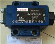 F10G3-L3X/25Q上海立新精密節流閥