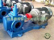 YCB-河北熱銷優質YCB圓弧齒輪泵,信賴之選