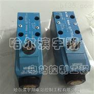 哈汽機組專用電磁閥DG4V-3-2A-VM-U-SA7-60