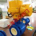 陶瓷球阀|Q941TC电动耐磨陶瓷球阀