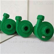 7.5KW氟塑料离心化工泵 泵头