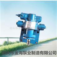 KCB18.3齿轮油泵 齿轮泵