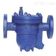 蒸汽双金属片式疏水阀 CS47H可调双金属片式蒸汽疏水阀