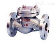 升降式液化氣止回閥|H41N-25/40天然氣升降式止回閥