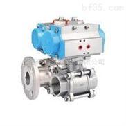 不锈钢气动球阀|Q641F、Q611F气动不锈钢球阀