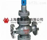 YT43H高灵敏度大流量蒸汽减压阀