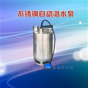 不锈钢自动污水潜水电泵