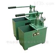 飛舟牌 SYL系列2.5水壓力手動試壓泵