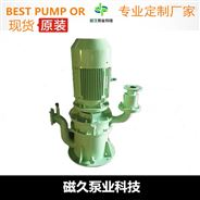 自吸泵()WFB型