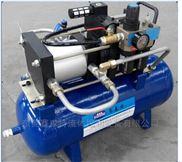 压缩空气大流量增压系统