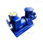 ZCQ型全密封耐腐蝕自吸磁力泵