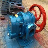 LC系列羅茨泵,高粘度稠油泵