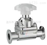 卫生级不锈钢快装 、手动 、气动隔膜阀