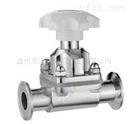 衛生級不銹鋼快裝 、手動 、氣動隔膜閥