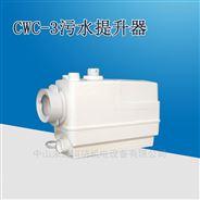 家用地下室自动型管道排污增压泵