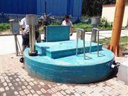 亚太地埋式一体化预制泵站