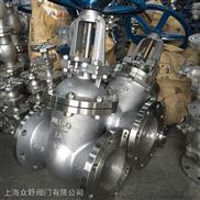 DZ41W-40P不锈钢低温闸阀