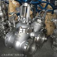 DZ41W加长杆(加长轴)低温闸阀