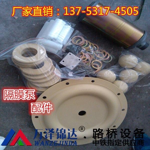 湘西BQG558/0.2风动隔膜泵厂家直销