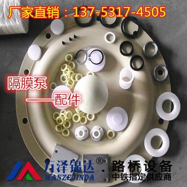 耐腐蚀隔膜泵高压无振动长沙市厂家
