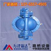 风动隔膜泵配件维修黄石市厂家批发价