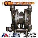 气动隔膜泵配件维修阿坝州厂家报价