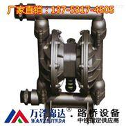 風動隔膜泵高壓無振動牡丹江市廠家批發價
