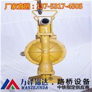 風動隔膜泵自吸式多功能福州市廠家批發價