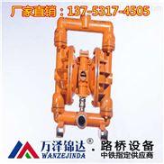 石家庄BQG100/0.2风动隔膜泵经久耐用