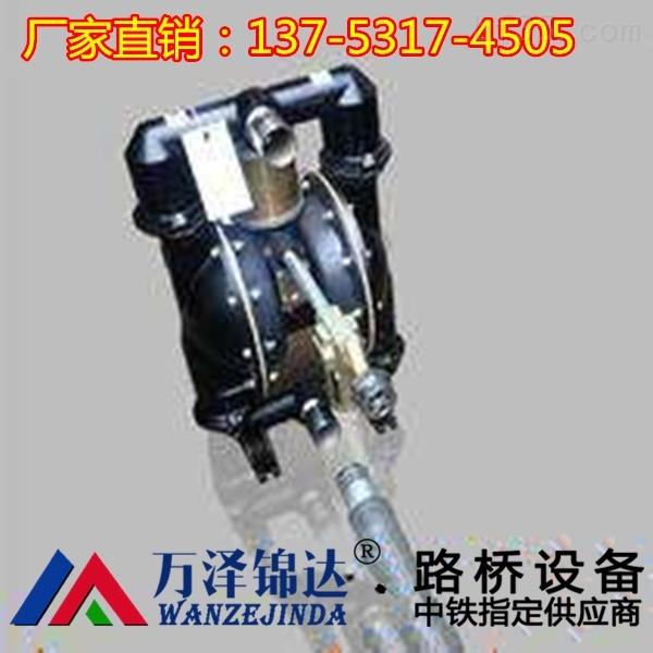 梧州BQG40/0.2防爆隔膜泵厂家直销