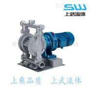 DBY3型工程塑料耐腐蚀电动隔膜泵