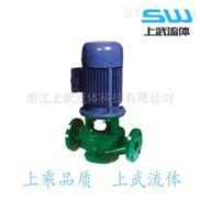 FVPL型耐腐蚀塑料管道离心泵